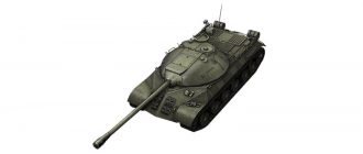 ИС 3 тяжёлый танк