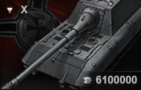 Jagdpanzer-E-100-1
