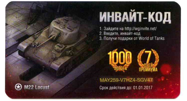 bonus10.05-2