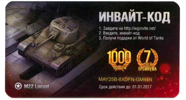 bonus10.05