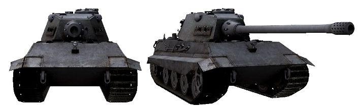 е75-3