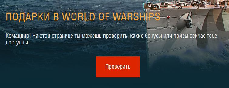 1day_WOWS-1