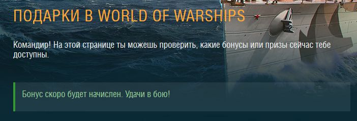 1day_WOWS-4