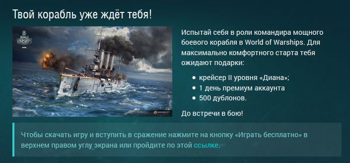 1day_WOWS-7
