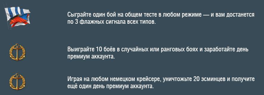 2016-06-11_15-49-08