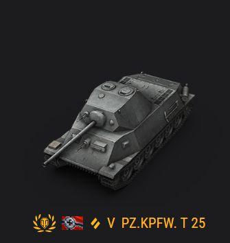 T-25-wot