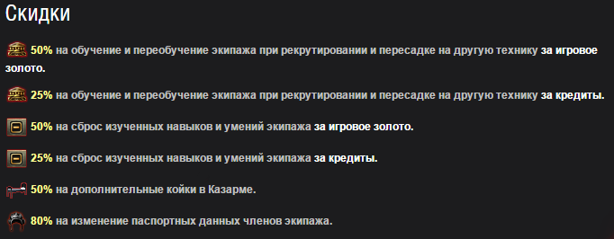 bud_v_kurse-1