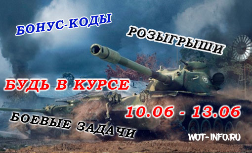 bud_v_kurse_VK