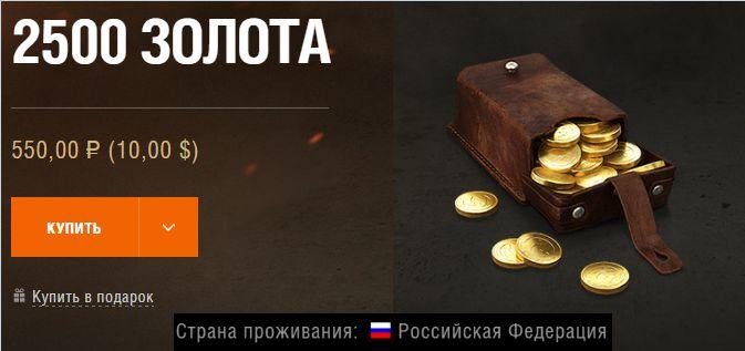 donat_ru