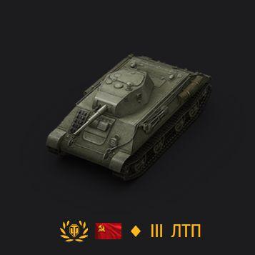 ltp-wot