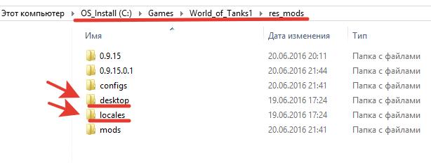 odin_klient_dlay_server_wot-1