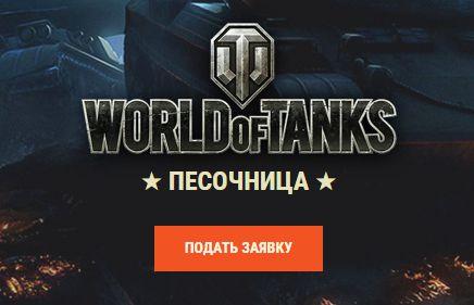 pesok_logo