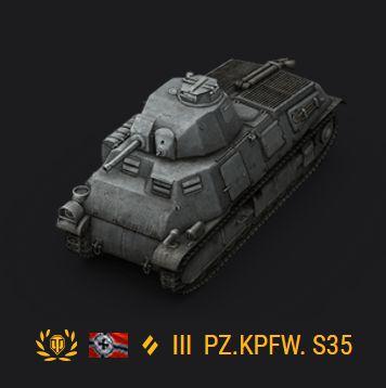 Pz.Kpfw. S35