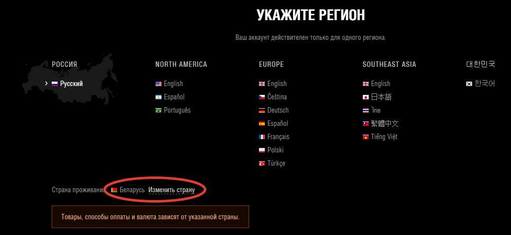strana_pokupki