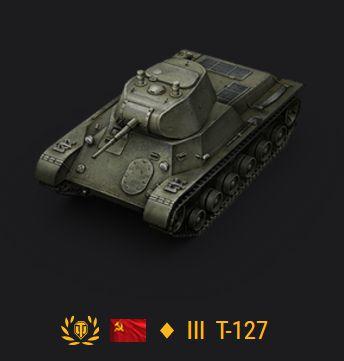t-127-wot