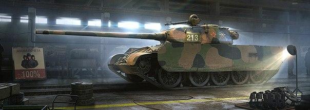 t-44(100)p