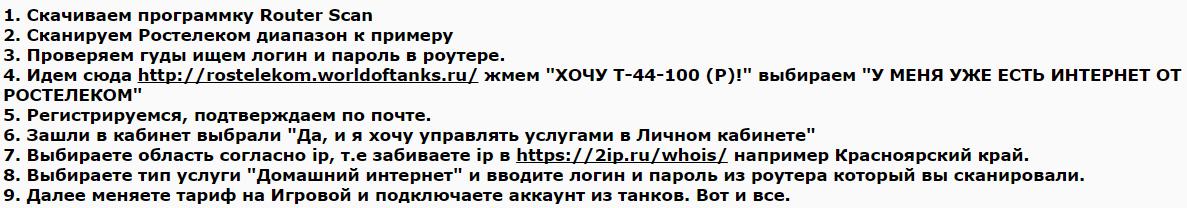 t-44(100)p_4
