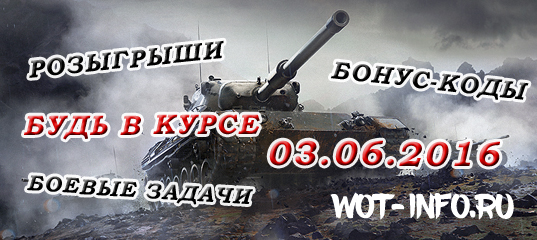 vk(02.06)
