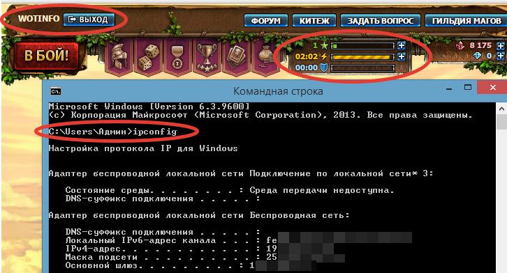 wot-info_zoloto