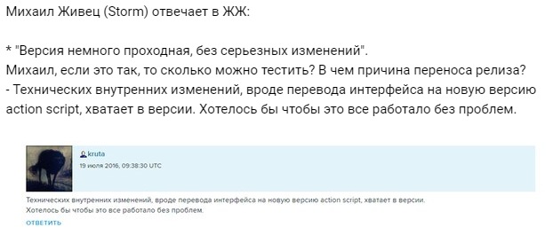 obnovlenie_0.9.15