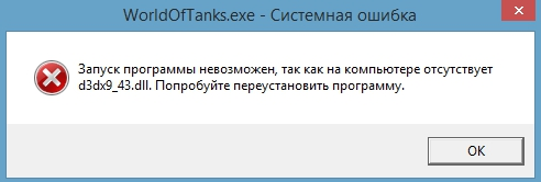 Скачать World Of Tanks для Windows 10
