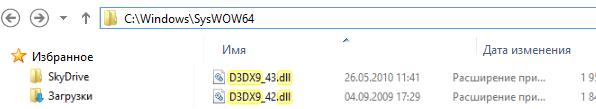 d3dx9_43_d3dx9_wot-info