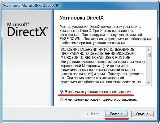 d3dx9_directX.dll