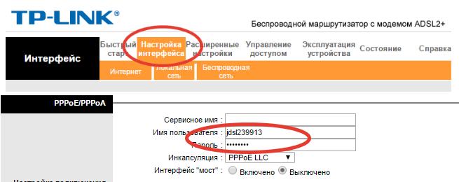 ip_adress_poluchit_t44-5