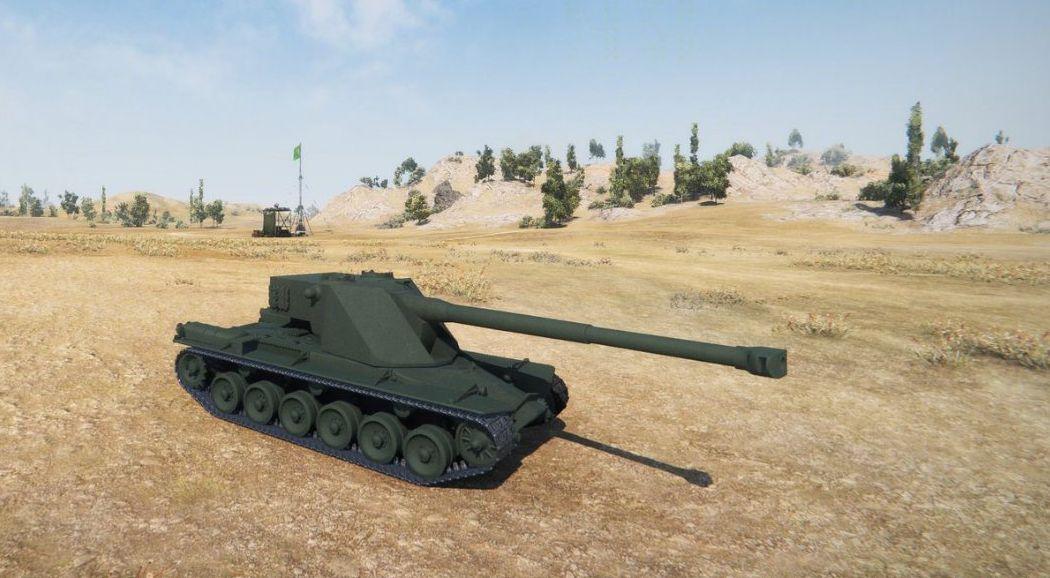 emil-world-of-tanks