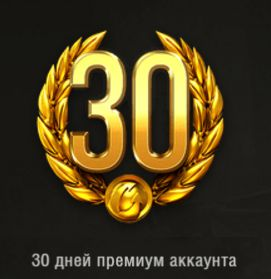 invate_coge_30-day