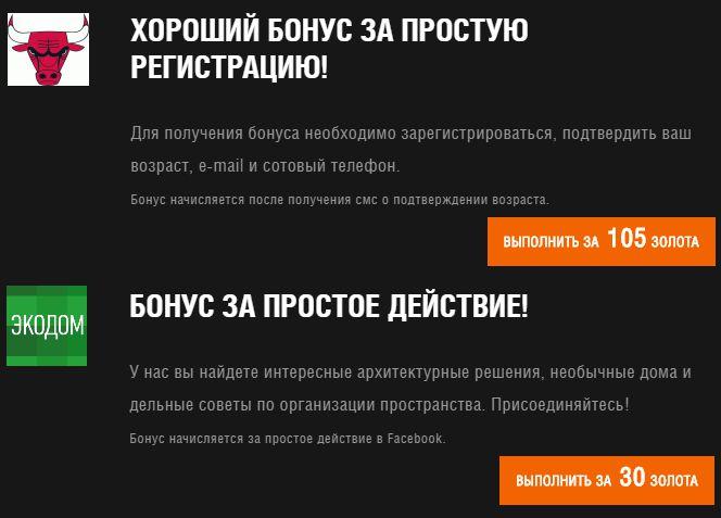 marafon_wot-info_wg.coinsup-