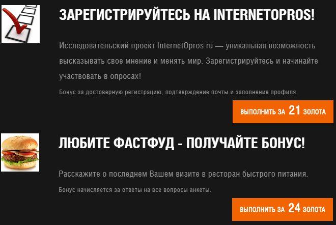 marafon_wot-info_wg.coinsup