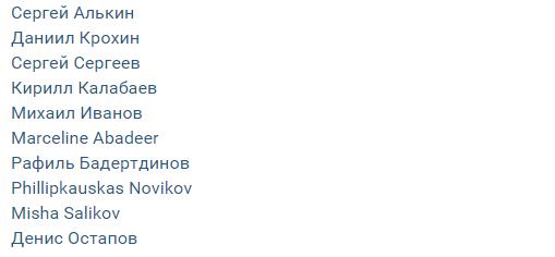 spisok-pobediteli-wows