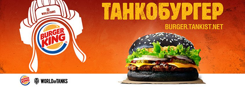 tankoburger-wot