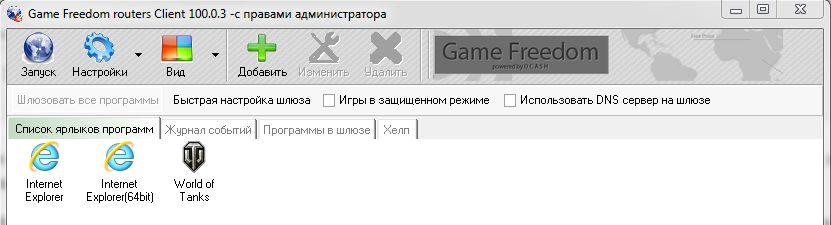 gamefreedom