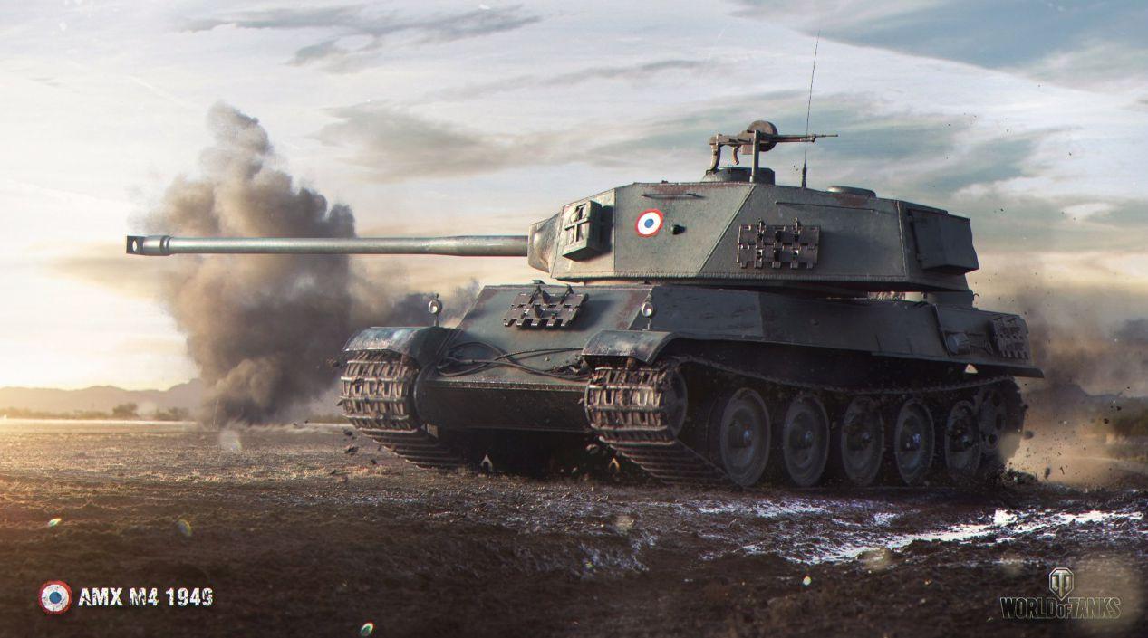 amx-m4-mle-49-l