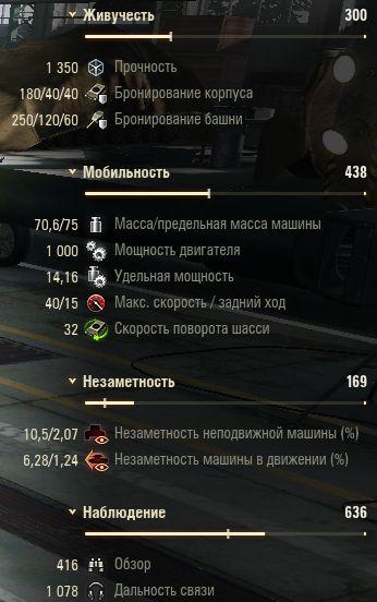 amx-m4-mle-49-tank