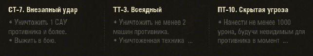 lbz-cyber-tanks