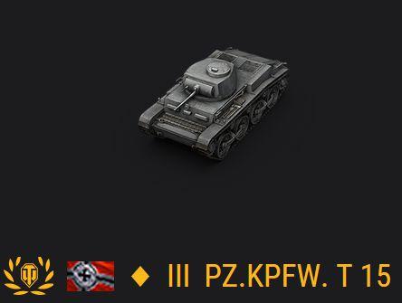 t-15-wot