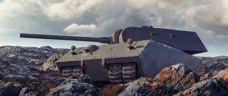 Обзор немецкого Mauschen - исследуемый танк 9 уровня WoT
