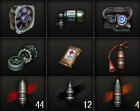strv-m-42-57-alt-a-2-oborudovanie