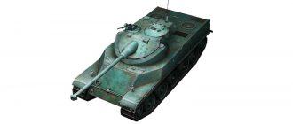 AMX 50 100 Французский ТТ 8