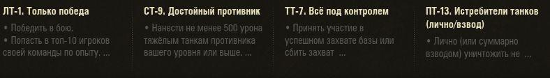 cyber-tank-lbz