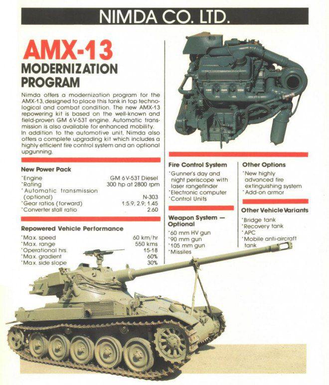 izrailskie-tanki-6