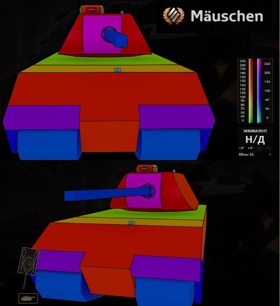 maushen-bronirovanie
