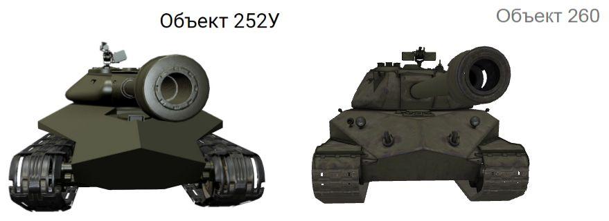 sravnenie-260-252