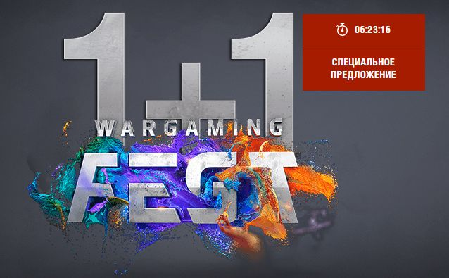 wf-fest-1-1