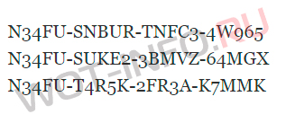 new-codes-invite-tanks-wot