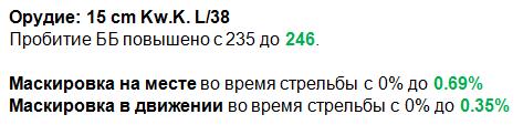 e-100-up