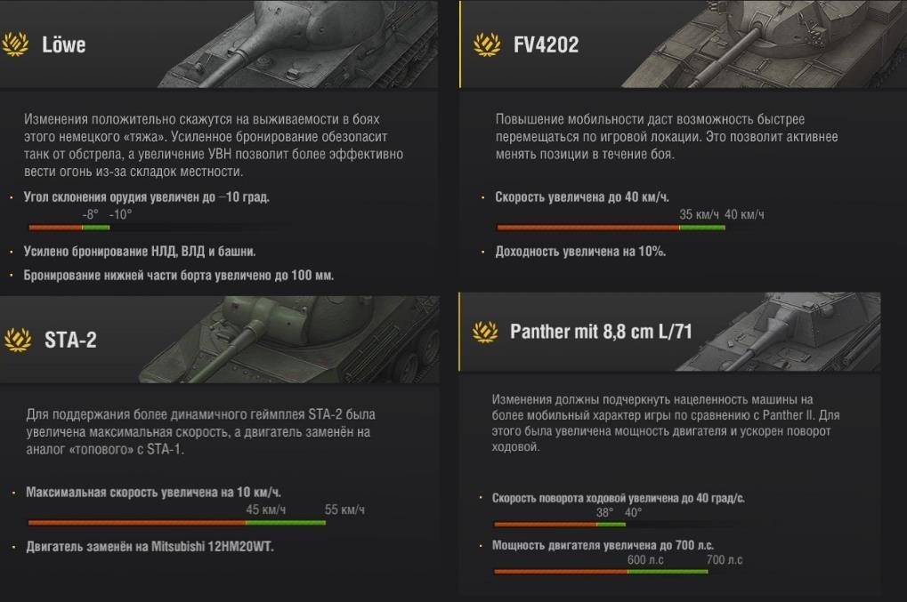 up-premium-tehniki-9-17